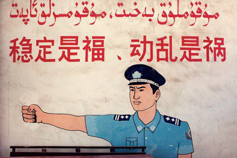 維吾爾法庭為所發生的憾事留下證詞,是當代維吾爾人尋求公義的第一步,更是為日後將臨...