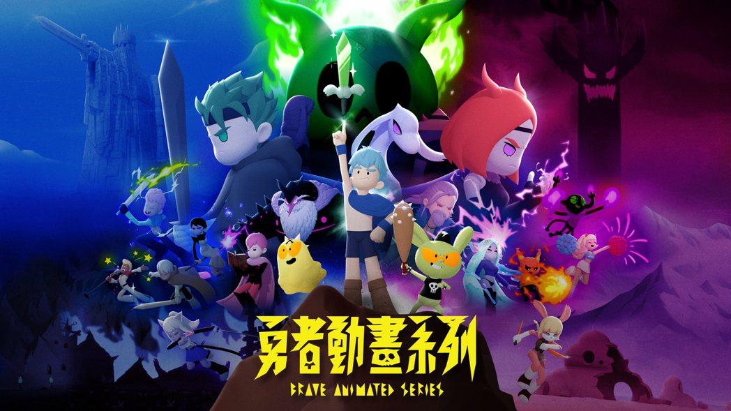 動畫影集《勇者動畫系列》將於7月4日在公視首播,改編自台灣漫畫家黃色書刊的知名作...