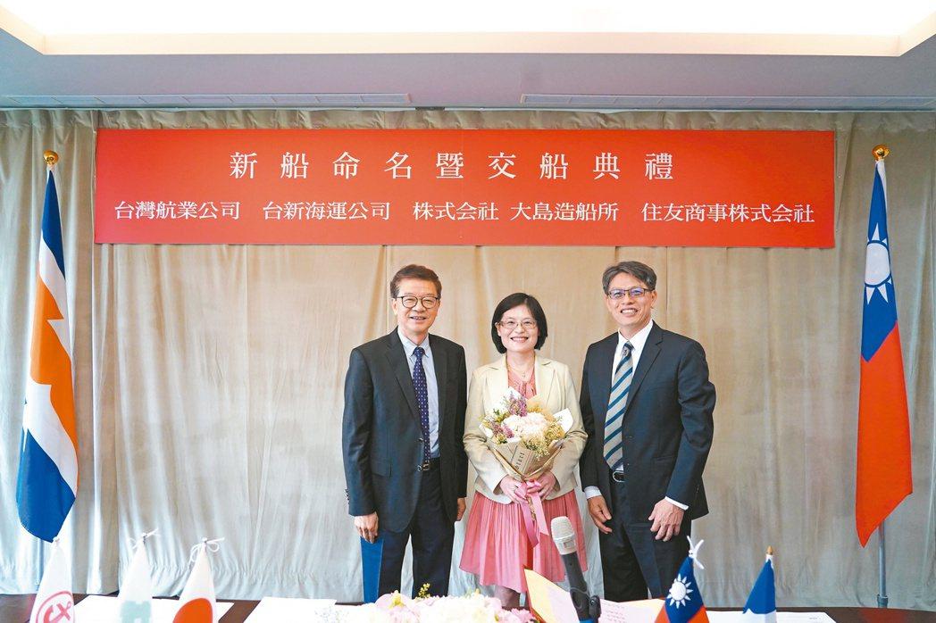 台航董事長劉文慶(左一)。圖/台航提供