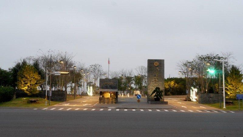太子大道的終點,也是起點,故宮博物院南部院區(嘉義)。