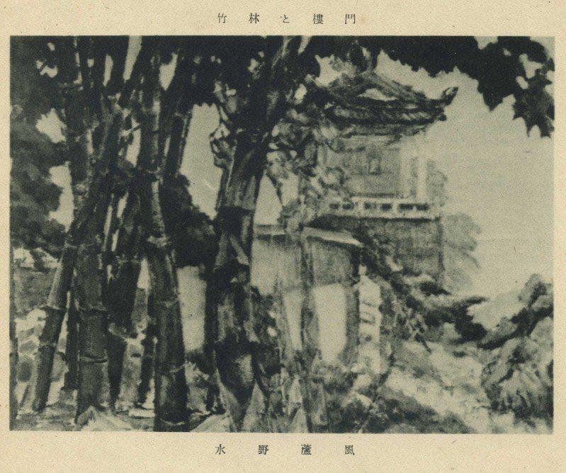 水野蘆風,《竹林與樓門》,1943。