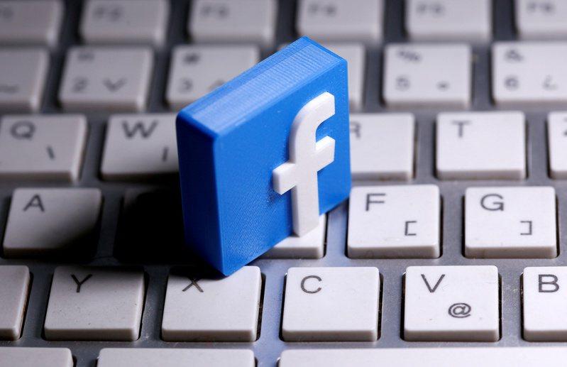 臉書29日推出電子報訂閱服務Bulletin,期盼擴大收入來源。路透