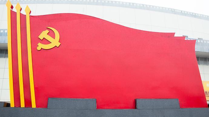 中共黨員總數達9514.8萬名。澎湃新聞