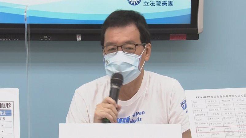 國民黨立委費鴻泰說,周玉蔻認證了民進黨1450的存在。