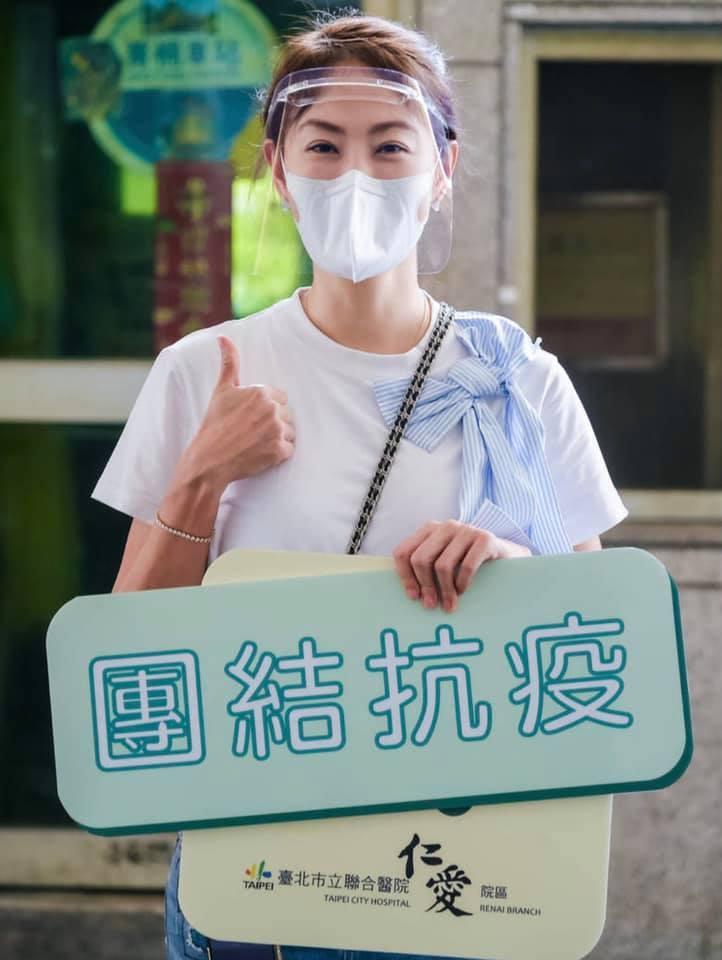 賈永婕最快7月底可能會陪女兒安安到美國處理留學事宜。圖/摘自臉書