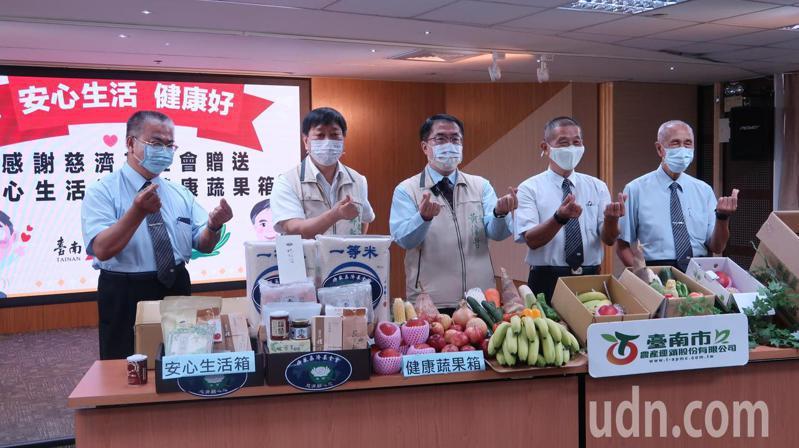 慈濟基金會今天捐贈台南市弱勢學生家庭「安心生活箱」及「健康蔬果箱」。記者鄭惠仁/攝影