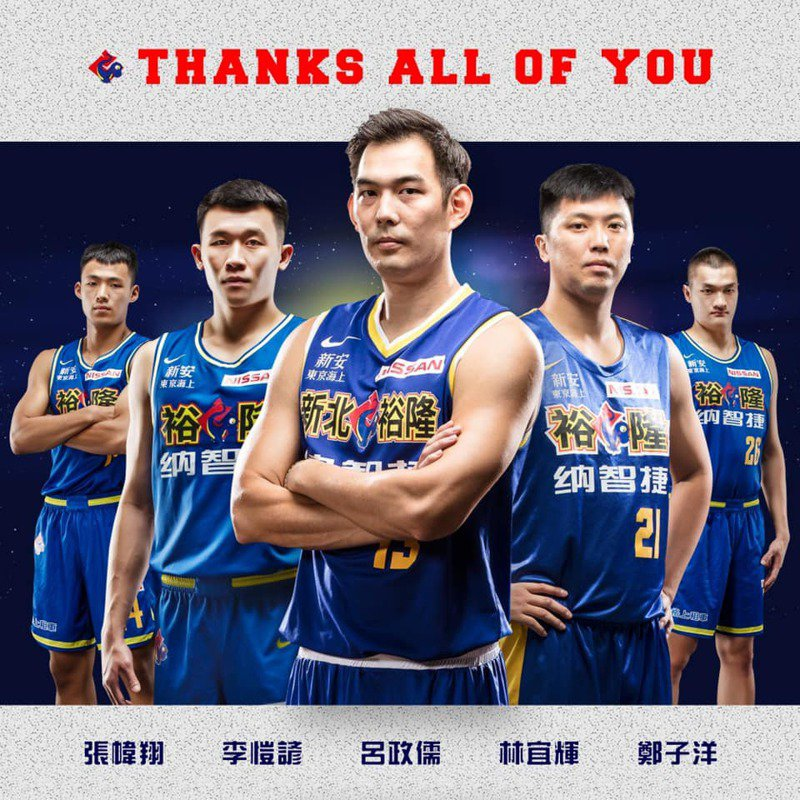 裕隆宣布陣中5名球員離隊。圖/取自裕隆納智捷籃球隊粉絲團