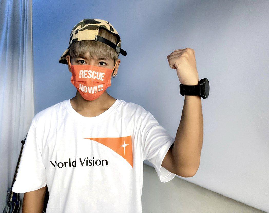 鼓鼓邀請社會大眾響應第32屆飢餓三十各項行動。圖/台灣世界展望會提供
