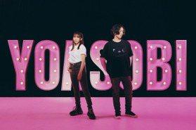 爆紅YOASOBI樂團跨界UNIQLO 網:對不起了錢錢!我真的需要那酷東西