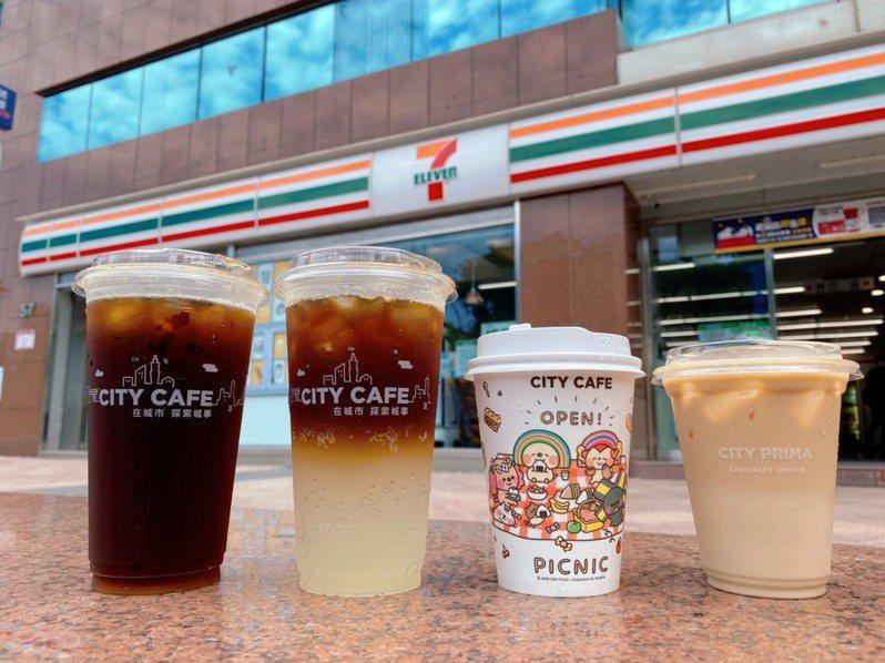 7月2日起至7月4日7-ELEVEN推出4大CITY系列飲品指定品項優惠,趁5大支付優惠活動到7-ELEVEN購買折上加折更划算。圖/7-ELEVEN提供