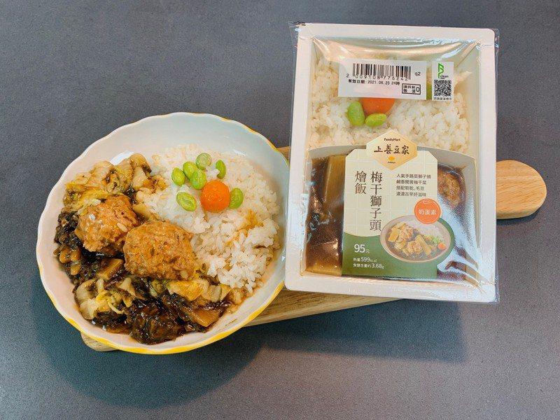 全家便利商店X上善豆家「梅干獅子頭燴飯」以素獅子頭搭配滷大白菜、筍片與梅干菜,再淋上梅干醬汁,展先創新的傳統滋味,屬於蛋奶素,售價95元。圖/全家便利商店提供