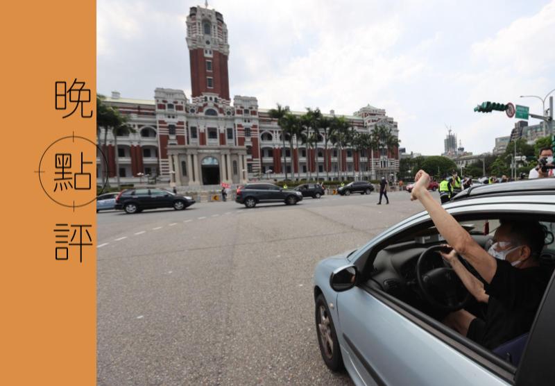 台灣防疫從國際前段班快速滑落,圖為日前民眾在總統府前抗議。圖/聯合報系資料照片