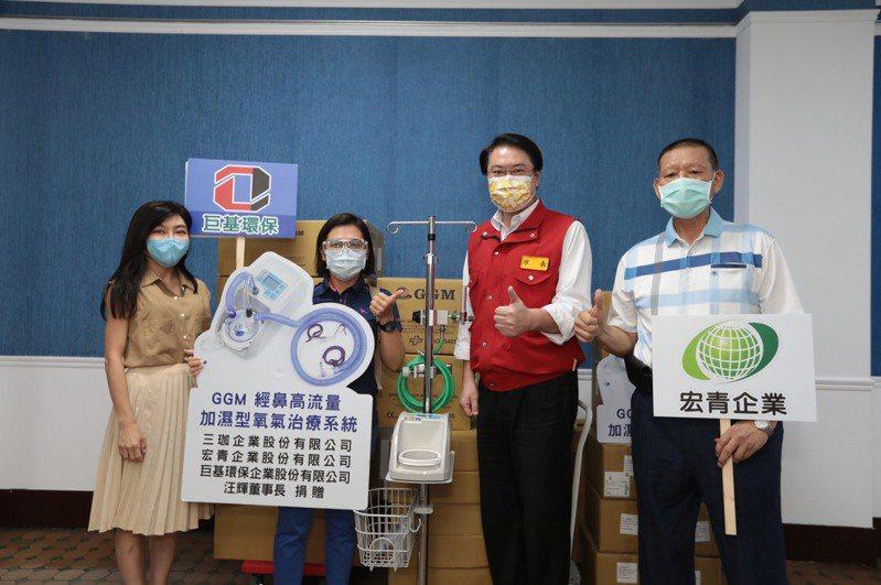 基隆再加零,台灣體育總會、基隆體育會捐6台救命神器。圖/基隆市政府提供