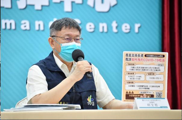 台北市長柯文哲今天表示,北市府開放復業不是漫無標準,甚至北市府下一步也開始考慮,讓這些夜市攤商優先打疫苗。圖/北市府提供