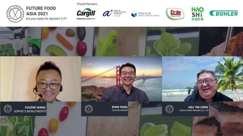 2021 FFA大賽規劃以「AgriFood Tech, the Taiwan Way(食農科技,台灣之路)」論壇,邀請蘇菲廚房創辦人王耀信等人,探討台灣食農產業的創新發展潛力與機會。好食好事基金會/提供