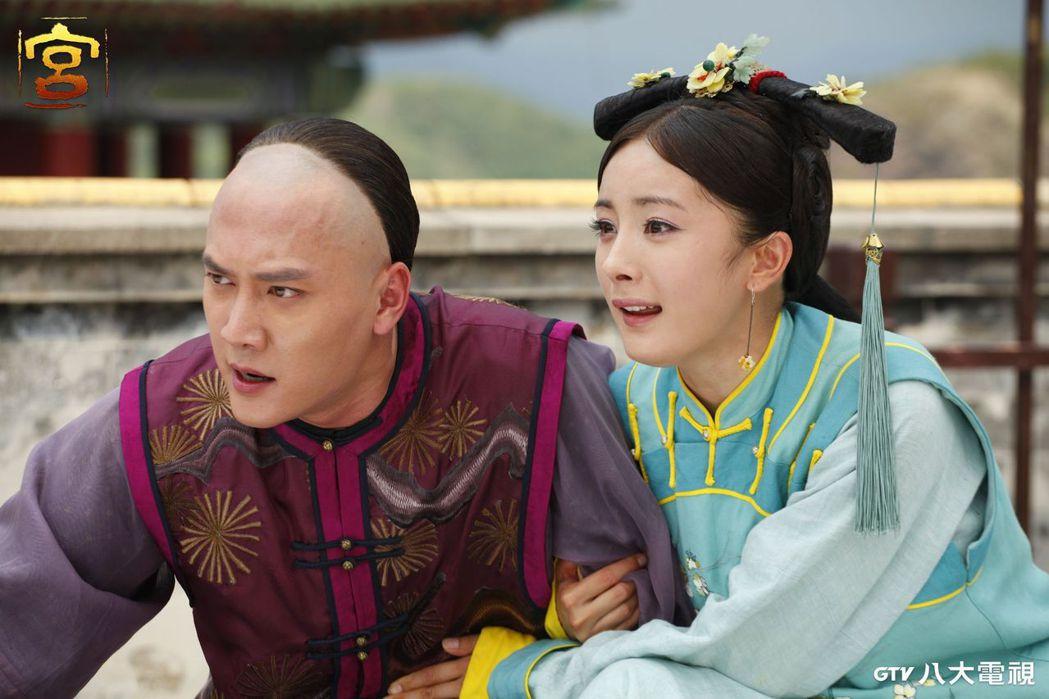 楊冪(右)、馮紹峰演出「宮」劇。圖/八大電視提供