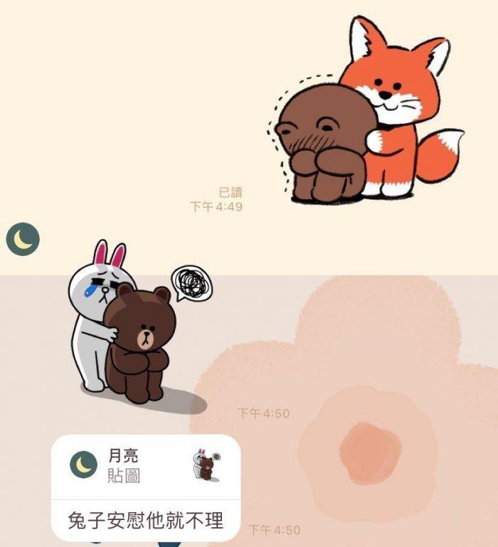 男友認為光是「安慰貼圖」,就可以看出熊大不想理兔兔。(翻攝自Dcard)