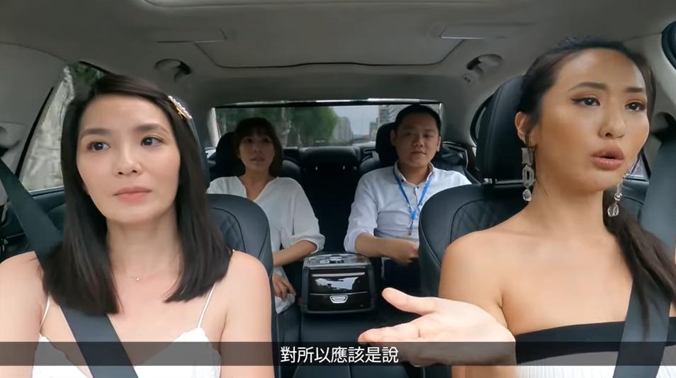 薔薔、湘瑩聊9年前「醉毆運將」事件。 圖/擷自YouTube