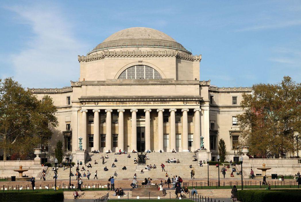 華頓商學院,哥倫比亞大學,UCLA等校將參與7/8線上MBA教育展 願暻公司/提...