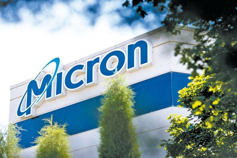 美光(Micron)本季營收預估高於市場預期。(本報系資料庫)