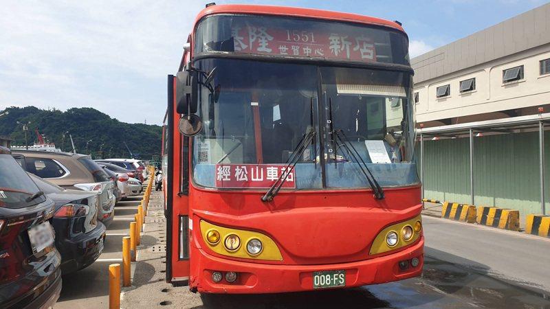 專營基隆到新店1551路線的福和客運將於8月1日起停駛營運。中央社