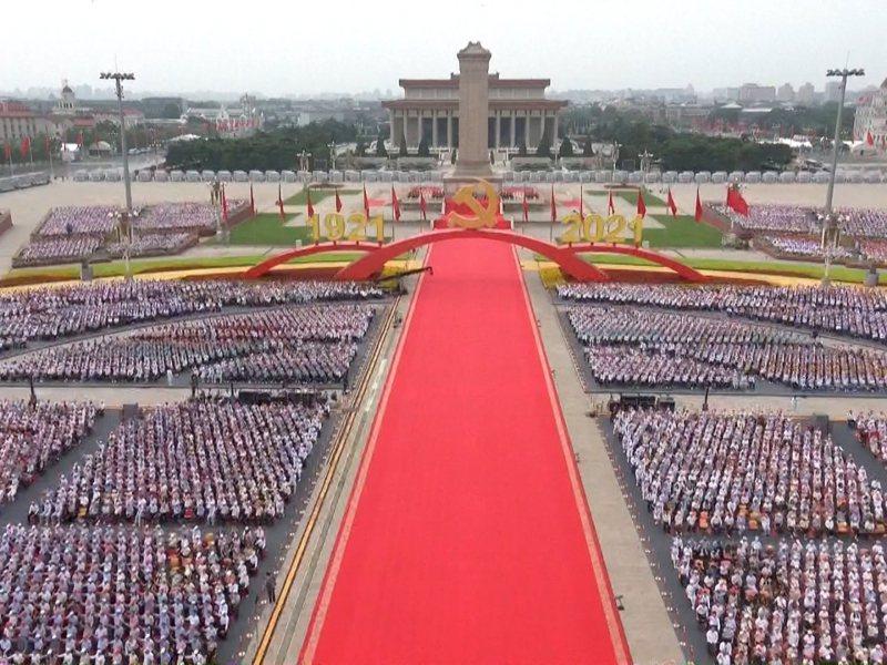 大陸慶祝中共成立100周年大會,早上在北京天安門廣場舉行。(央視截圖)