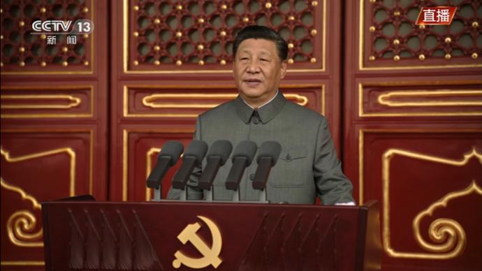 中共總書記習近平在中共百年黨慶大會上發表談話。央視畫面
