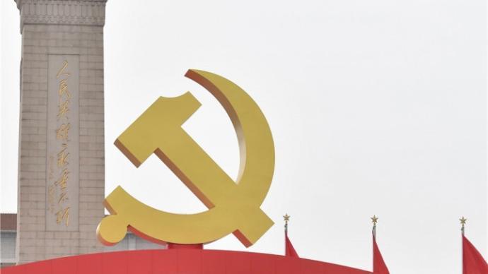 大陸今天舉行中共建黨一百周年大會。澎湃新聞