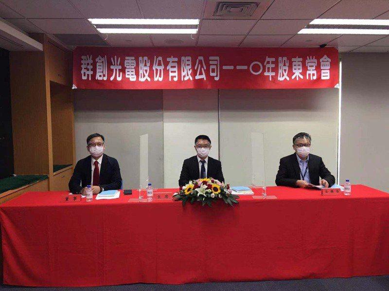 群創光電1日舉辦110股東常會, 左起總經理楊柱祥、董事長洪進揚及法務長張志煌。群創/提供