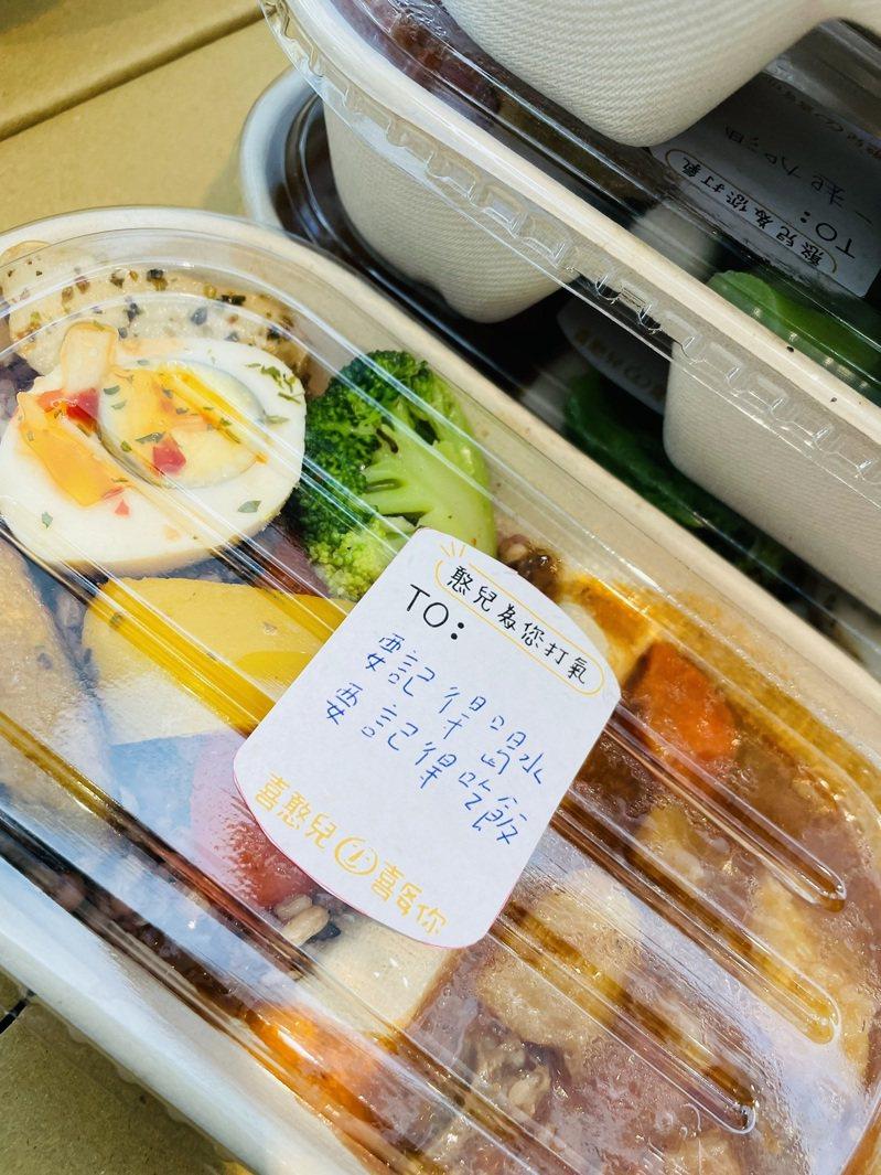 「喜憨兒應援醫護計畫」每周持續贈送鮮食餐盒與醫護人員分享工作訓練的成果,也用美食為醫護加油打氣。圖/喜憨兒基金會提供