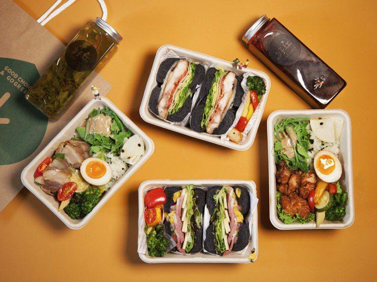 好丘信義店推出4款外帶餐盒,每份250元。圖/好丘提供