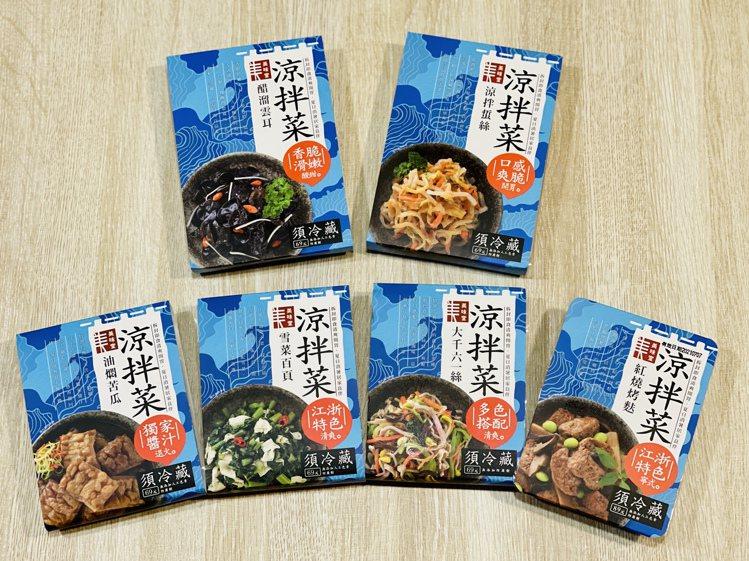 全聯「美味堂」宣布將從7月2日至7月29日期間限定推出「涼夏即食樂」系列涼拌小菜...
