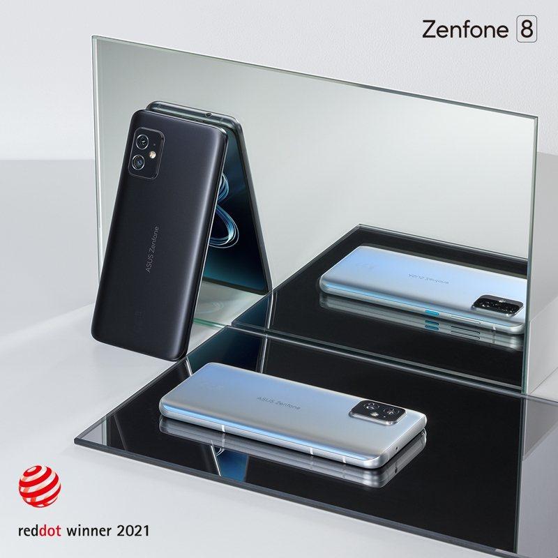 華碩獨家翻轉手機ASUS Zenfone 8 Flip即日起於五大電信開賣。圖/華碩提供