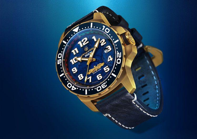 本地品牌愛樂時elegantsis推出「海軍艦隊2.0-九二海戰紀念表」,以蔚藍...