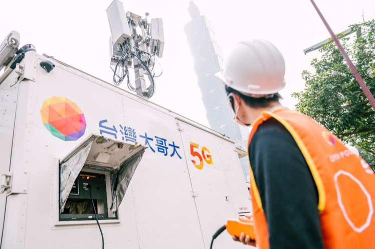 台灣大哥大5G開台滿一周年,用戶數突破80萬,7月推出感恩優惠限時搶購。圖/台灣...