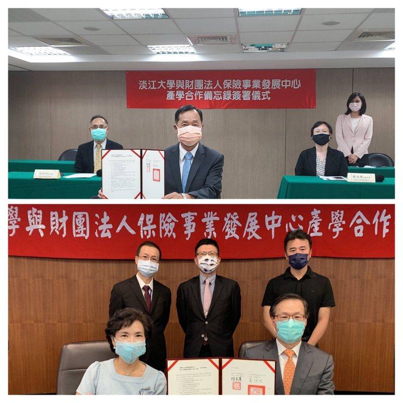 保發中心與淡江大學透過視訊舉辦簽約儀式。圖/保發中心提供