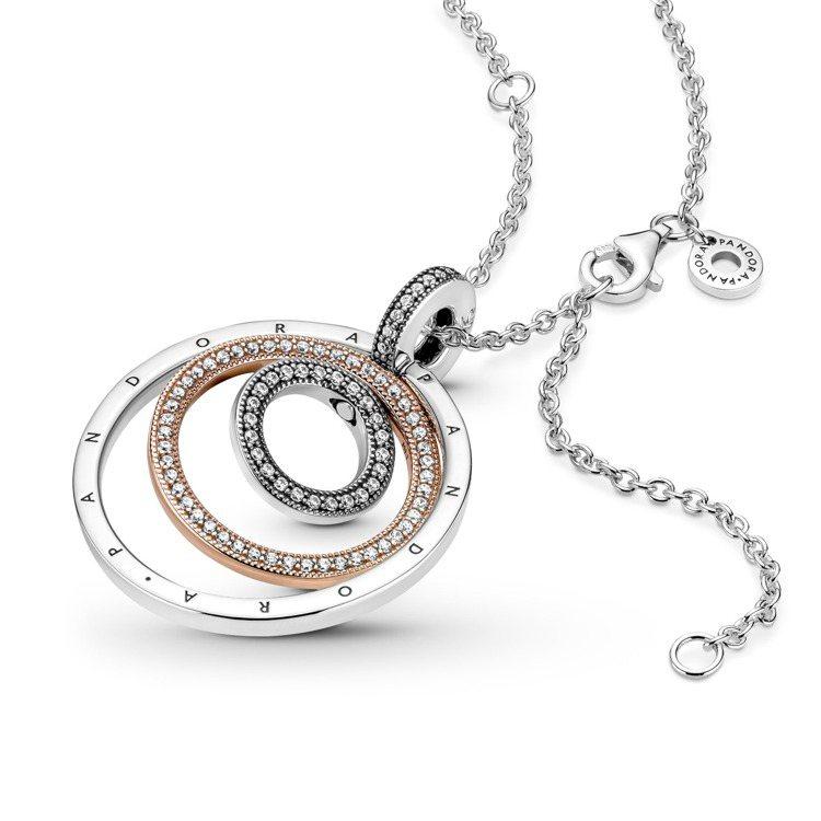 Pandora Signature雙色璀璨三環項鍊,5,380元。圖/PANDO...