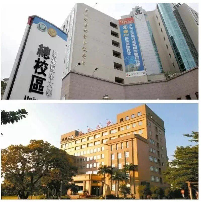 台北醫學大學入主康寧大學董事會,規畫兩校合併,最快111學年上路。本報資料照片