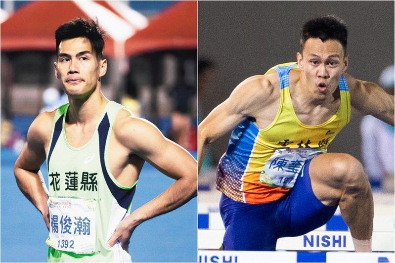 我國短跑最速男楊俊瀚與跨欄好手陳奎儒一同靠著世界積分取得奧運參賽門票,也將是兩人生涯首度站上奧運舞台。 聯合報系資料照