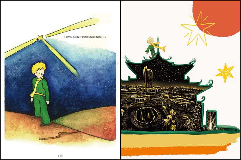 《小王子》台語版內頁。 圖/取自前衛出版