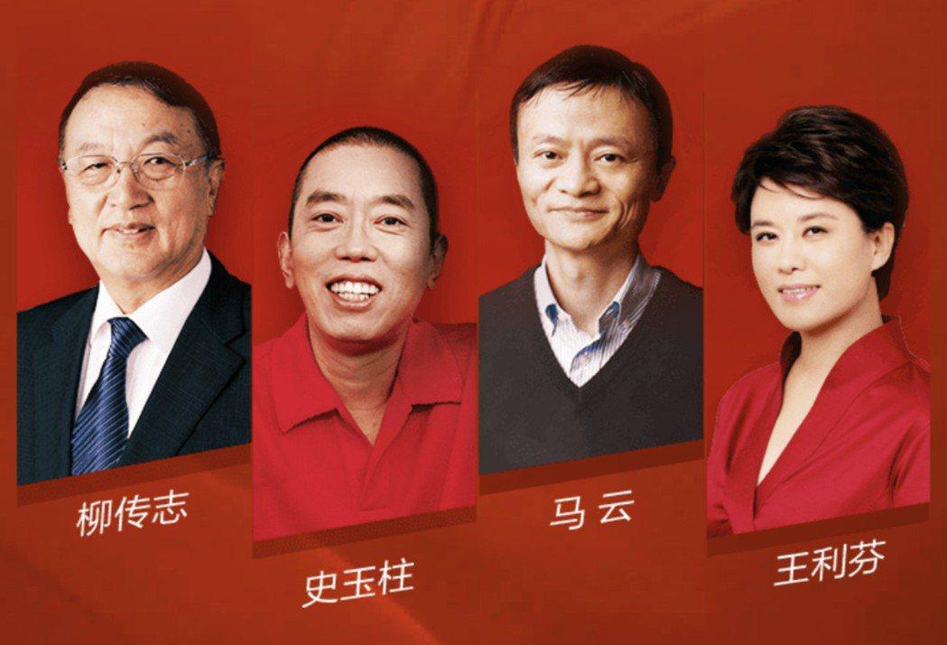 圖為新版《贏在中國》宣傳圖。 圖/微博