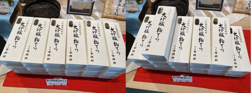 日本老店金精軒認為,比起漂亮整齊的排放方式(左),故意擺得有缺口更容易吸引顧客。圖擷取自twitter