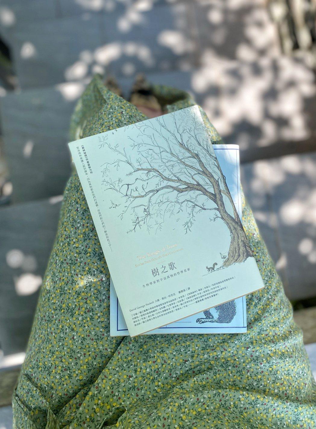 《樹之歌》是Yuty接觸到的第一本純文學植物書籍,每次閱讀都產生不同的體悟。 圖...