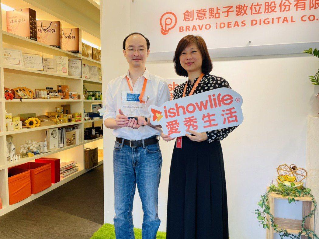 (左起)創意點子創辦人陸意志、營運長劉恣瑩的經營下,創意點子在半年內連獲兩次國際...