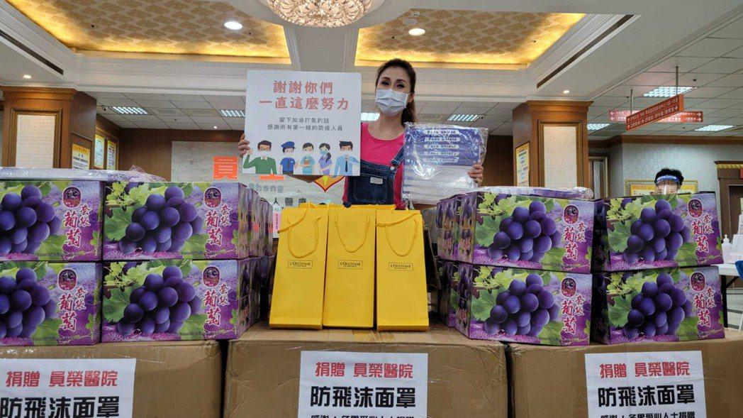 演員梁佑南到彰化贈送防疫物資,希望能幫助家鄉。她透露,目前已經開始為下一階段的捐