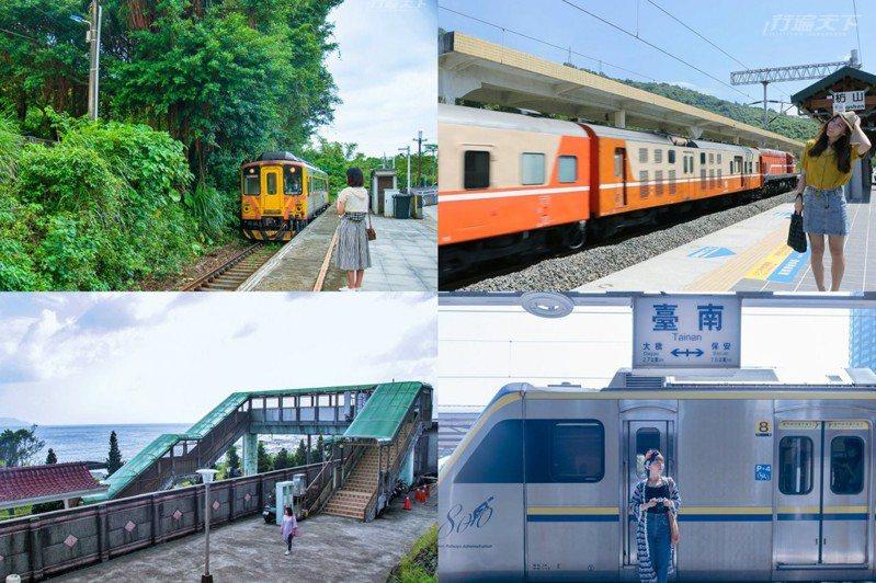全台最東西南北的火車站你知道是哪幾站嗎?