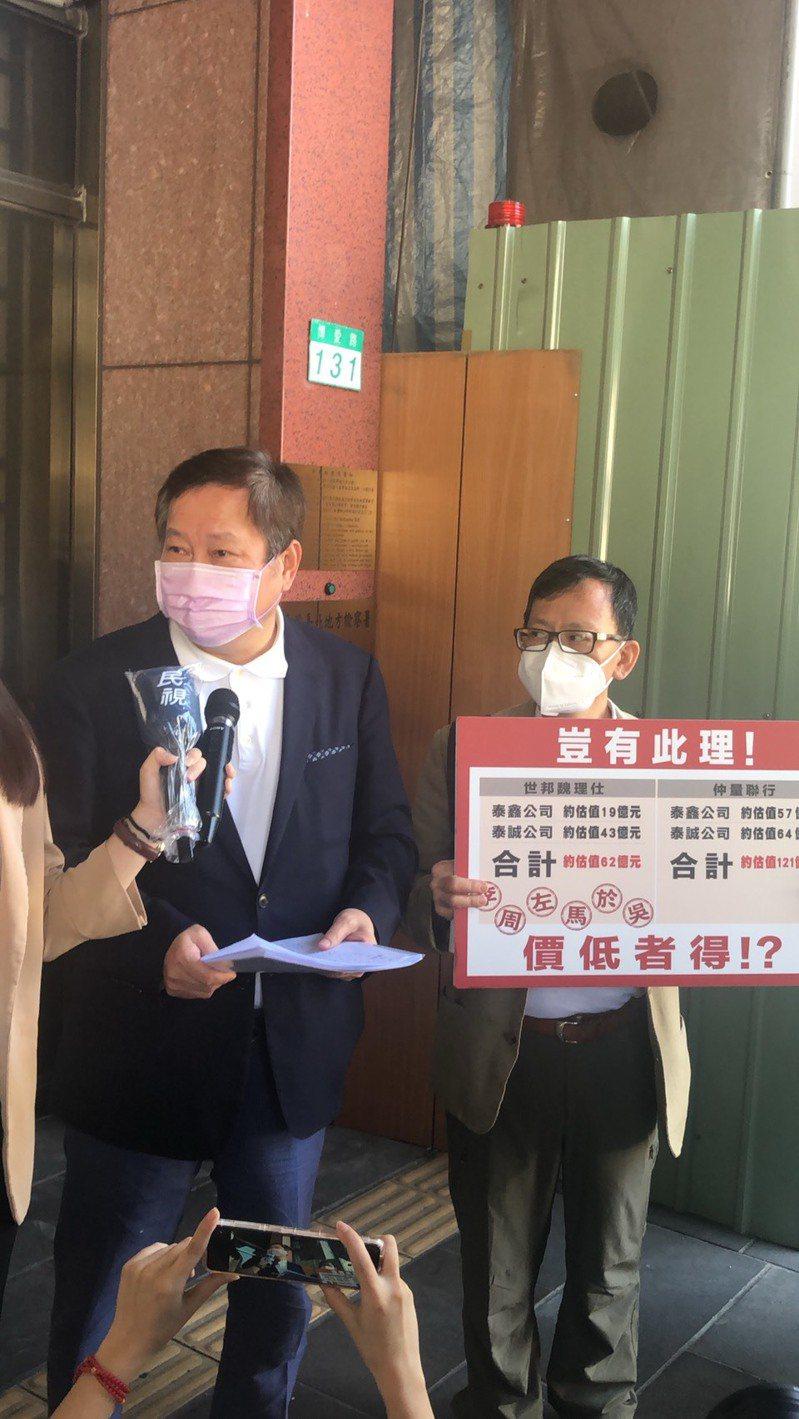 南港副董事長趙國帥狀告泰豐董座。記者邱馨儀/攝影