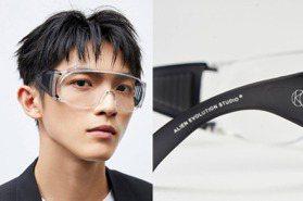 潮牌加持!防疫標配護目眼鏡也變時髦 網:「這個設計我可以」