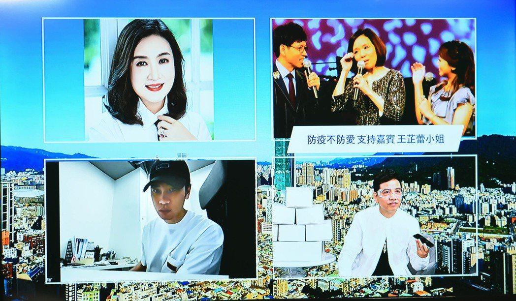 新加坡保險天后昔日女星陳明利(左上)、金鐘歌后王芷蕾(右上)和陳銳(左下)及陳凱...