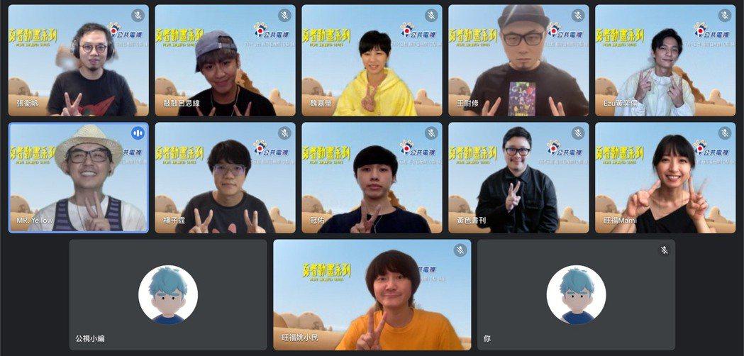 「勇者動畫系列」邀請多位歌手參與配樂。圖/公視提供